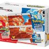 nintendo new 3ds pokemon 20th anniversary edition discontinued 100x100 - Nintendo 2DS Bundle (2 Items): Nintendo 2DS with the Legend of Zelda Ocarina of Time 3D - Link Edition and Tomee AC adapter