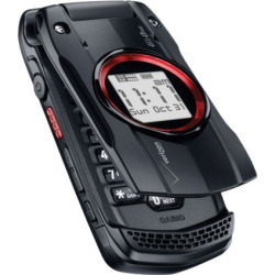 Casio G'zOne Ravine C751 Rugged Cell Phone (Verizon Wireless)