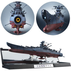 space battleship yamato kikan taizen 12000 scale model kit - Allshopathome-Best Price Comparison Website,Compare Prices & Save