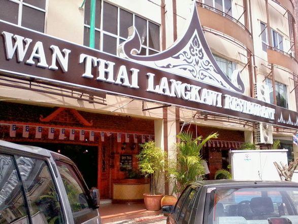 مطاعم حلال في لنكاوي