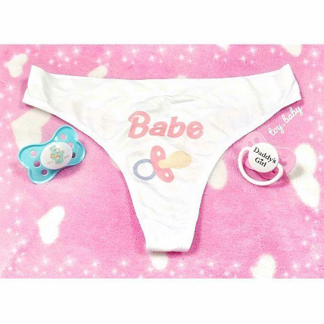 Babe Pacifier Panties