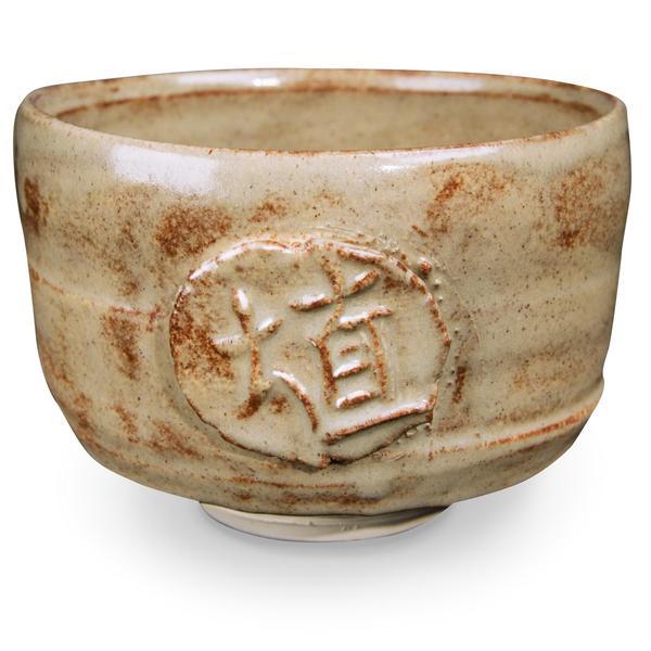Sh 11 chai gloss bowl 2048px