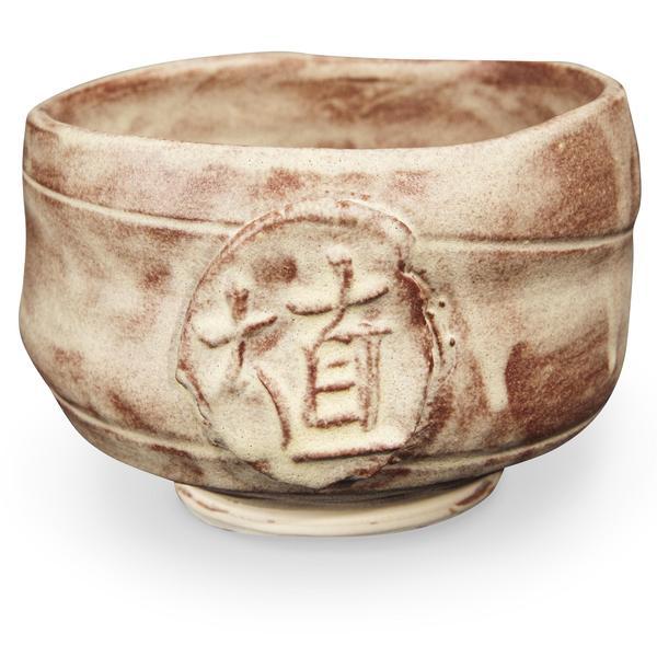 Sh 12 chai matte bowl 2048px