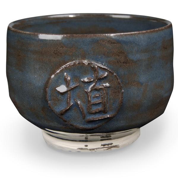 Sh 21 acai gloss bowl 2048px