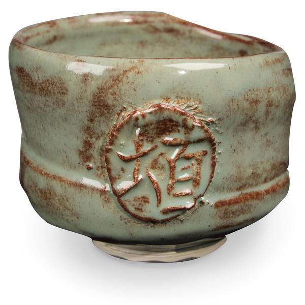 Sh 41 oolong gloss bowl 2048px