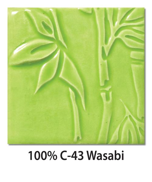 C43 wasabi 100percent with text 2048px