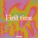 Plugged In PR - Dre Skull - 'First Time' (ft. Megan James & Popcaan)