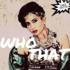 Tara Priya - Who That