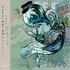 Suplington - Maborosi (Rhodo Dendron Remix)