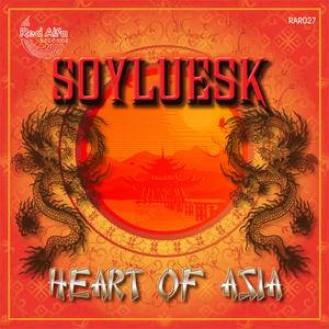 SoYLuEsk