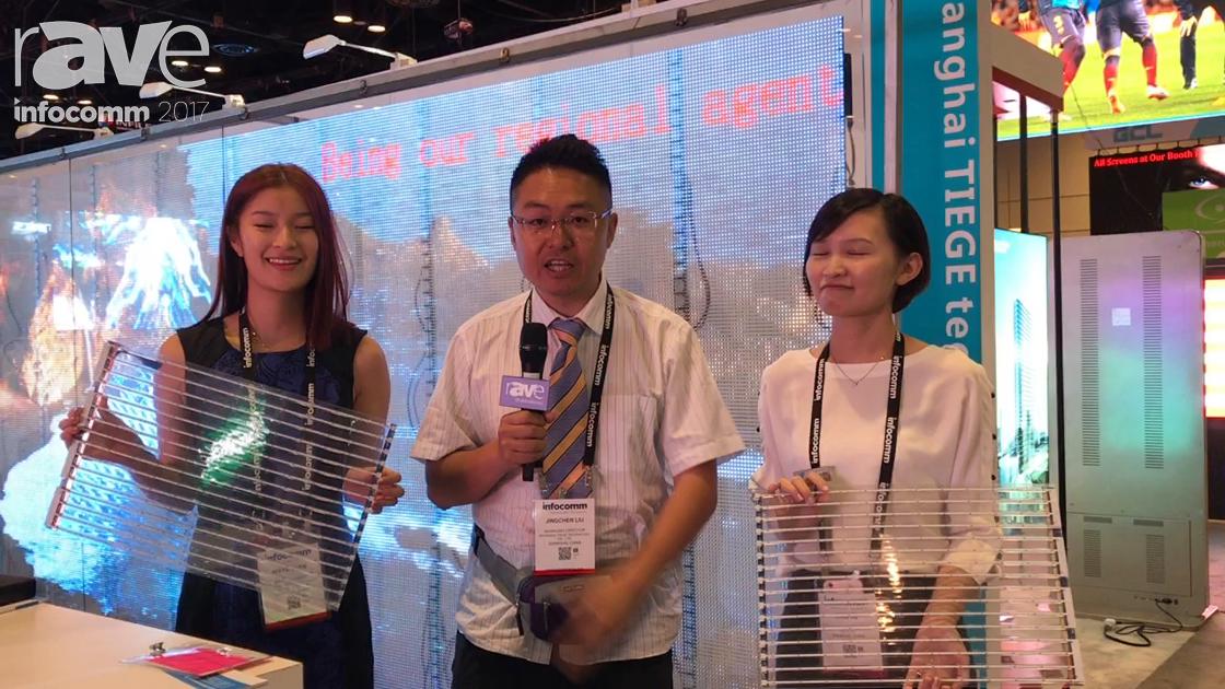 InfoComm 2017: Tiege Reveals Adhesive LED Film Screen