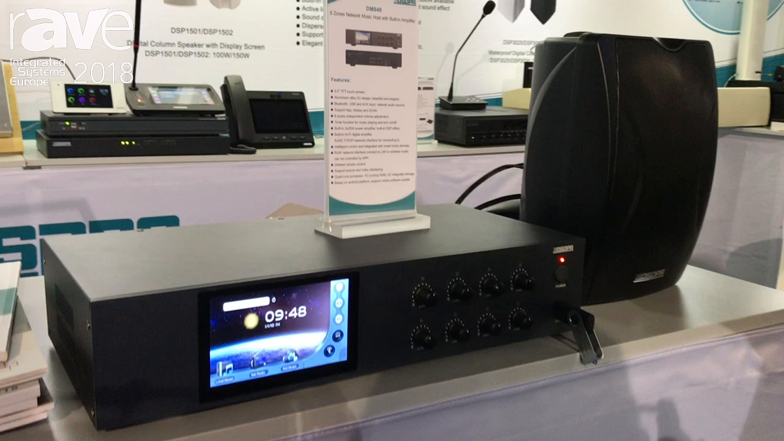 ISE 2018: DSPPA Audio Highlights DM848 Network Music Host with Amplifier