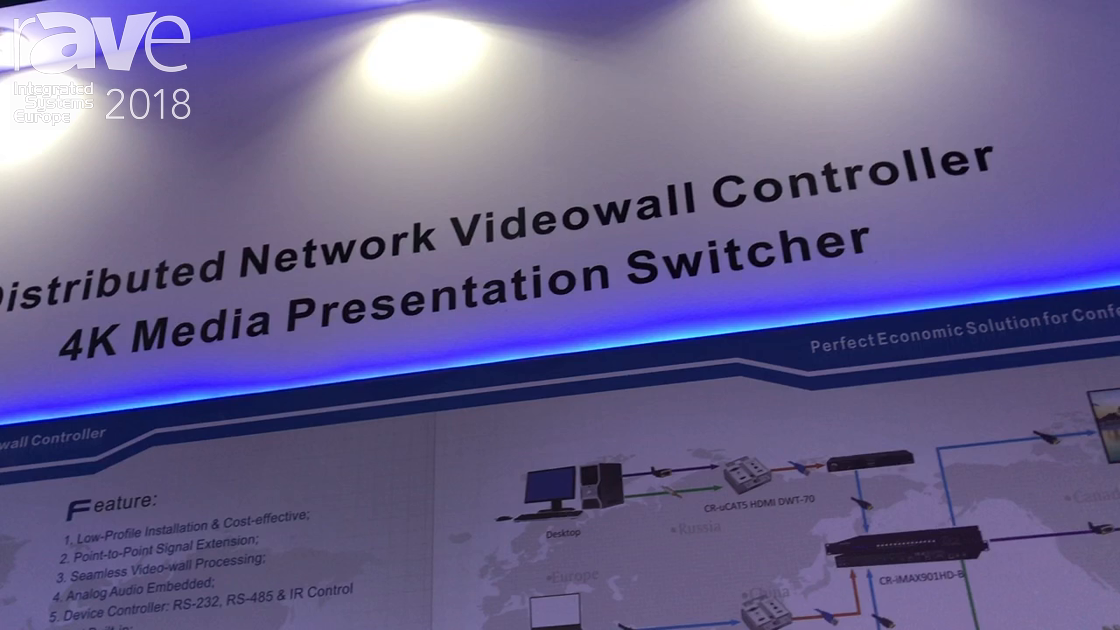 ISE 2018: Creator Corporation Shows Distributed Network Video Wall Controller