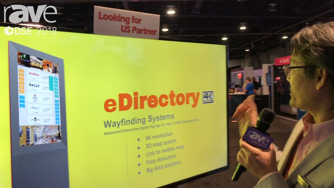 DSE 2018: eShowcase Announces eDirectory Wayfinding Solution For Retail Applications