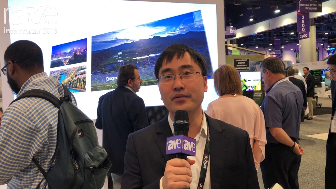 InfoComm 2018: Dahua Technology Explains Various Surveillance Products for Office Enviroments