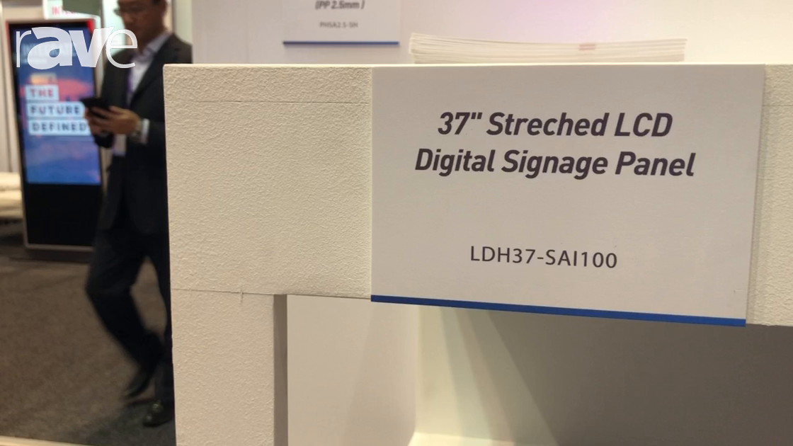 Integrate 2018: Dahua Technology Talks About LDH37-SAI100 Digital Signage Panel