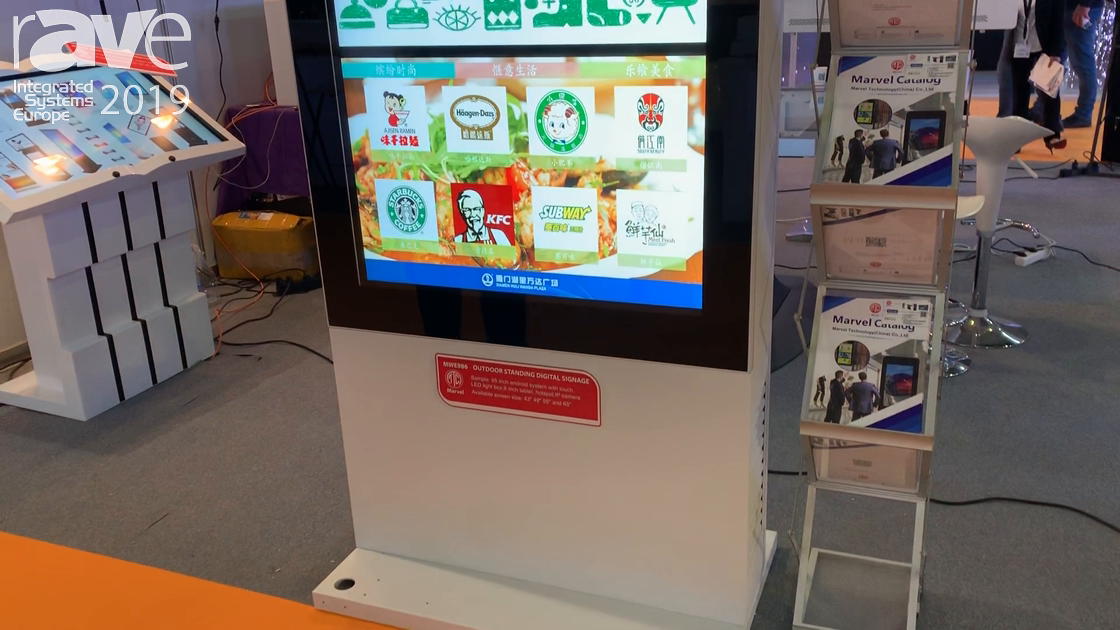 ISE 2019: Marvel Technology Shows MWE986 Outdoor Digital Signage Display