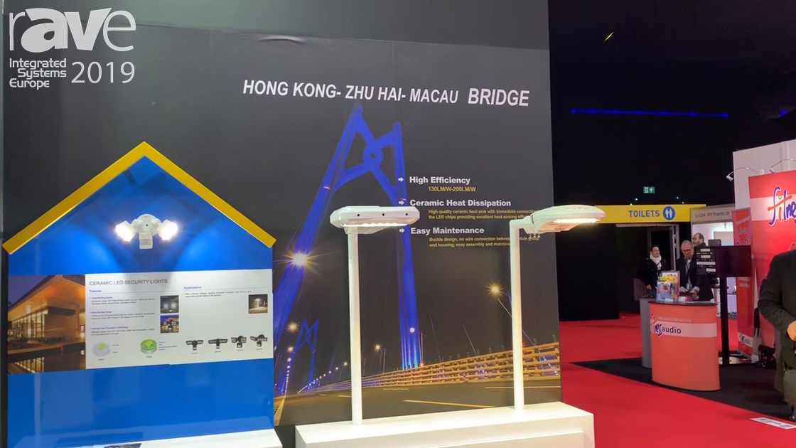 ISE 2019: Shanghai Sansi Electronic Engineering Co. Shows Off Security Lights