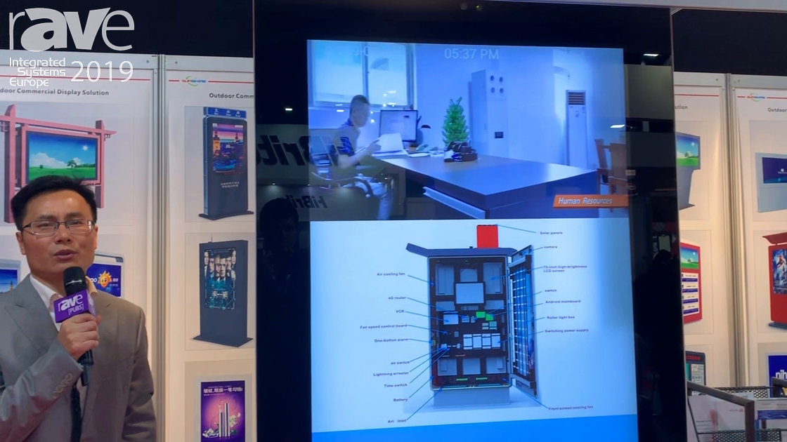 ISE 2019: ShenZhen ChemTech Industry Co Talks About Outdoor Digital Signage Kiosk
