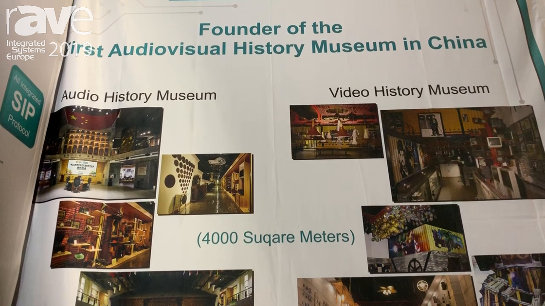 ISE 2019: DSPPA Talks About Founding the First Audiovisual History Museum in China