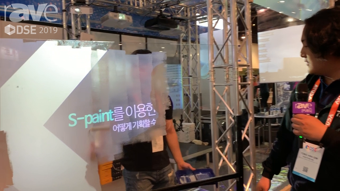 DSE 2019: Paintpam Features S-Paint Glass, Paint That Turns Glass Into a Rear Projection Screen