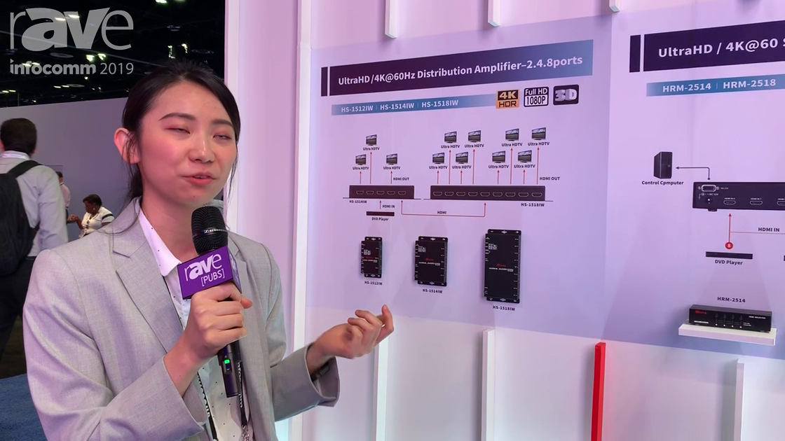 InfoComm 2019: AV Link Shows 1×2 HS-1512IW, 1×4 HS-1514IW and 1×8 HS-1518IW 4K Splitters