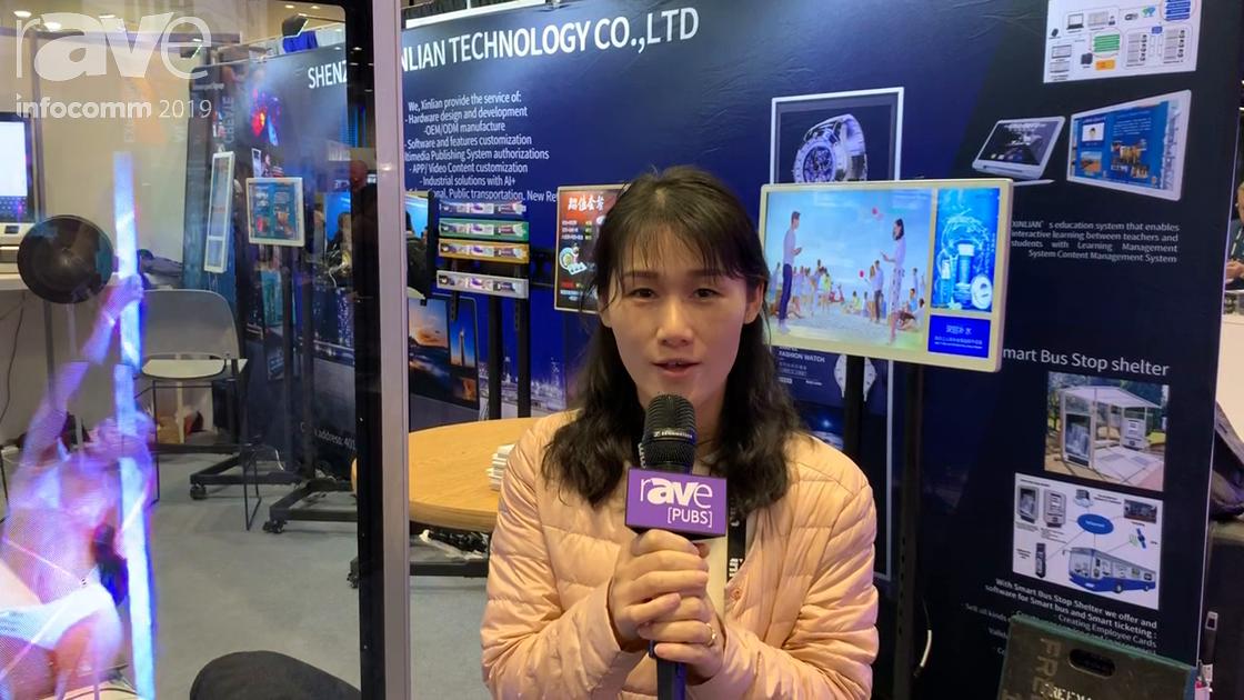 """InfoComm 2019: Shenzhen Xinlian Technology Demos """"3D Hologram"""" Fan Totem"""