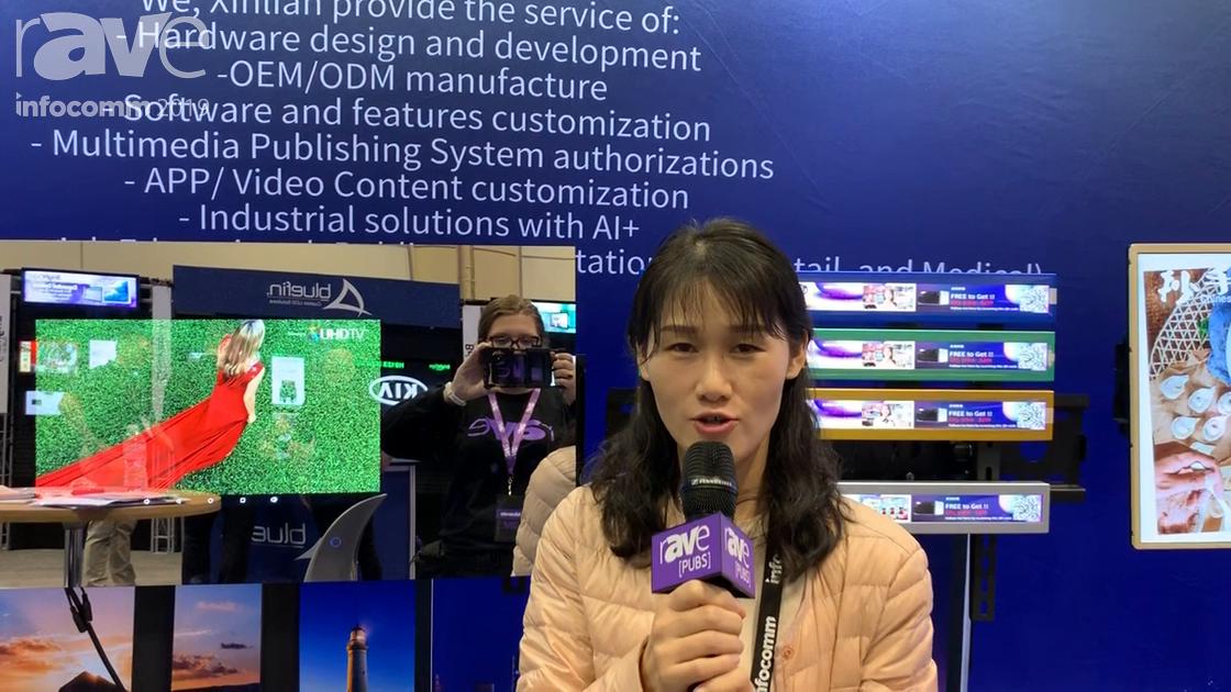 InfoComm 2019: Shenzhen Xinlian Technology Features Magic Mirror Display