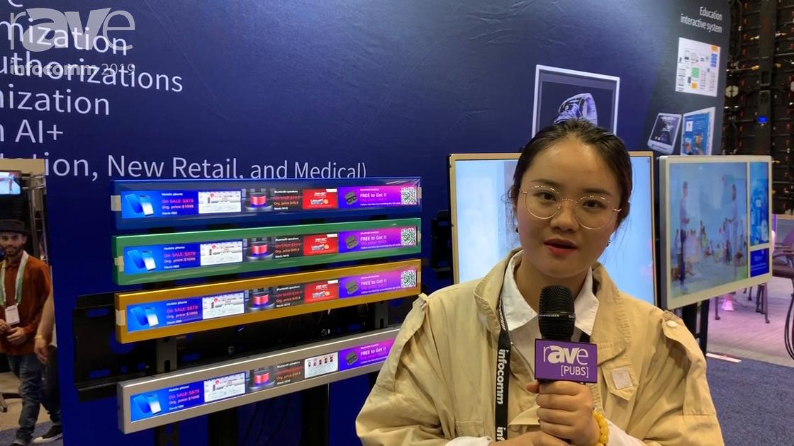 InfoComm 2019: Shenzhen Xinlian Technology Demos Shelf Stretch Bar Display
