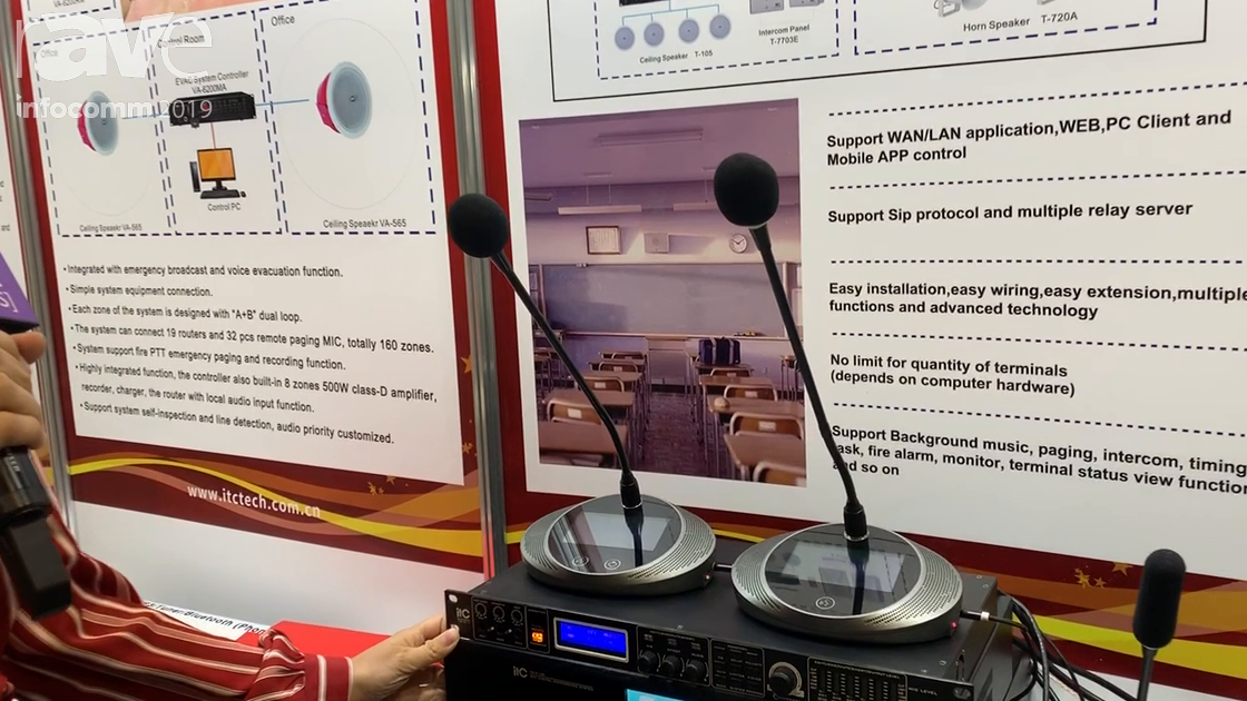 InfoComm 2019: ITC Shows TS-W100 Wi-Fi Digital Conference System