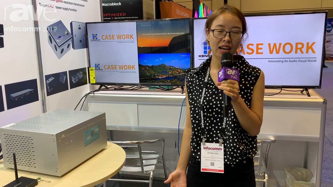 InfoComm 2019: Kensence Features the SMC100 10×10 Modular Matrix Switcher With Bi-directional RS232