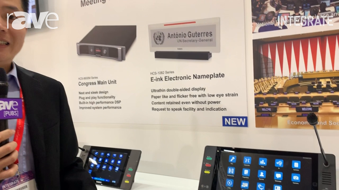 Integrate 2019: Taiden Exhibits the HCS-8668 Series 1 All-In-One Congress Solution