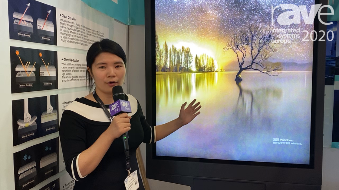 ISE 2020: Shenzhen Hummax Display Systems Intros YH-OB75 75-Inch Optical Bonding Outdoor Display