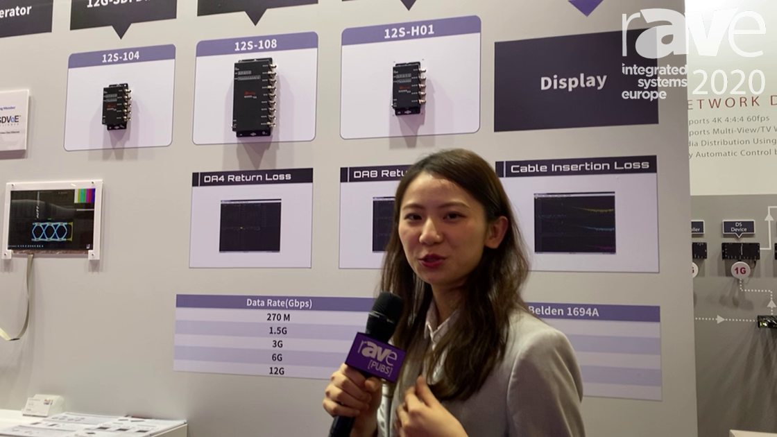 ISE 2020: AVLink Presents 12G-SDI Solution Distributed Amplifier