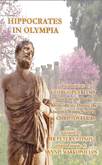 Hippocrates in Olympia Olympics (DVD cover) narrated by Sir Peter Ustinov