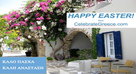 καλό Πάσχα from CelebrateGreece.com