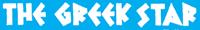 HellenicJournal_Logo
