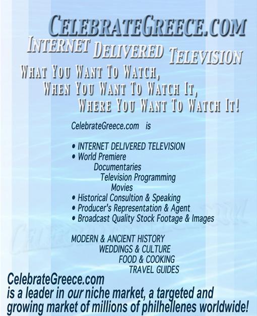 internet delivered television, greece on demand, video on demand, video, celebrategreece.com