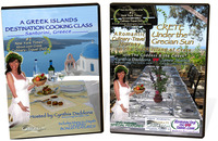 One Package, 2-DVD Set, Direct from Amazon.comA Greek Islands Destination Cooking Class and Crete Under the Grecian Sun