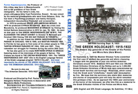The Greek Holocaust: 1915-1922 (DVD Cover)
