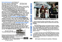 Northern Epirus is Greece (DVD cover)