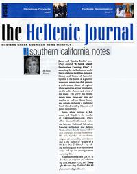 Hellenic Journal