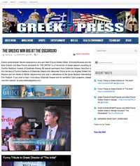 GreekPressWorldwide.com's Entertainment Page