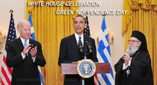 Greek Independence Day at the White House