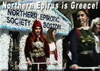 Northern Epirus is Greece!
