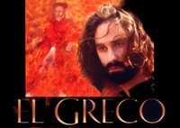 El Greco - The Movie