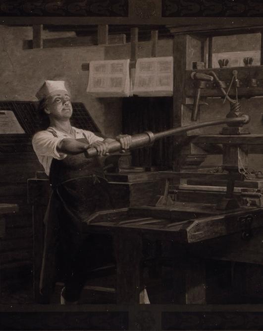1735-ben-franklin-press