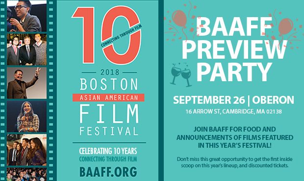 Boston Asian American Film Festival Preview Party