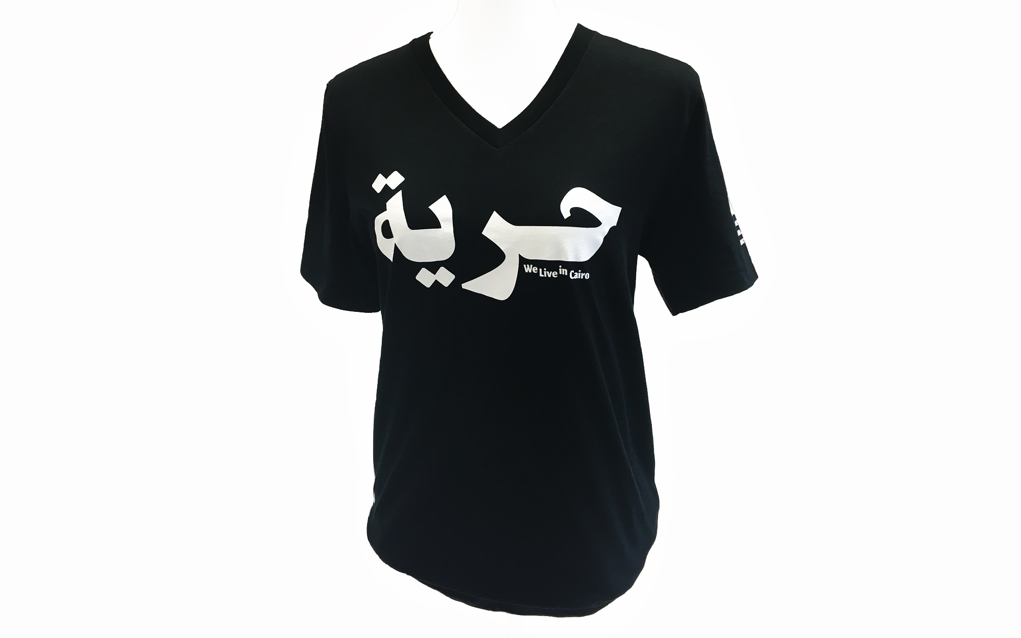 "Freedom T-Shirt (""Freedoma"" in Arabic)"