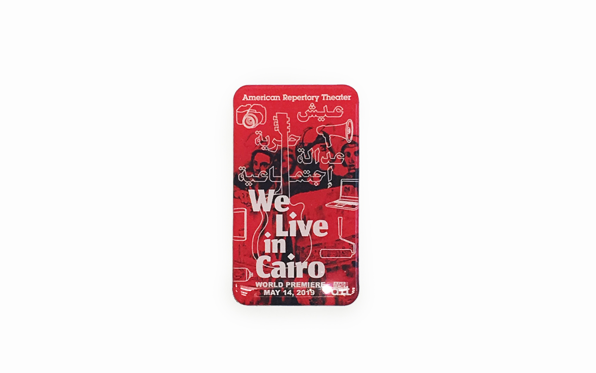 We Live in Cairo magnet with artwork by Ganzeer